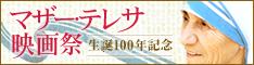 Banner234x60_2